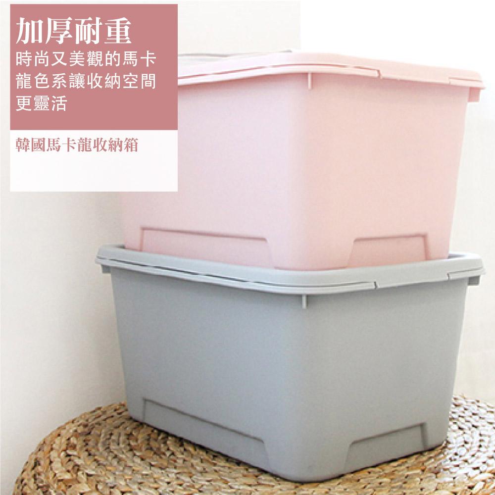 韓國 KΛTZ 馬卡龍收納箱