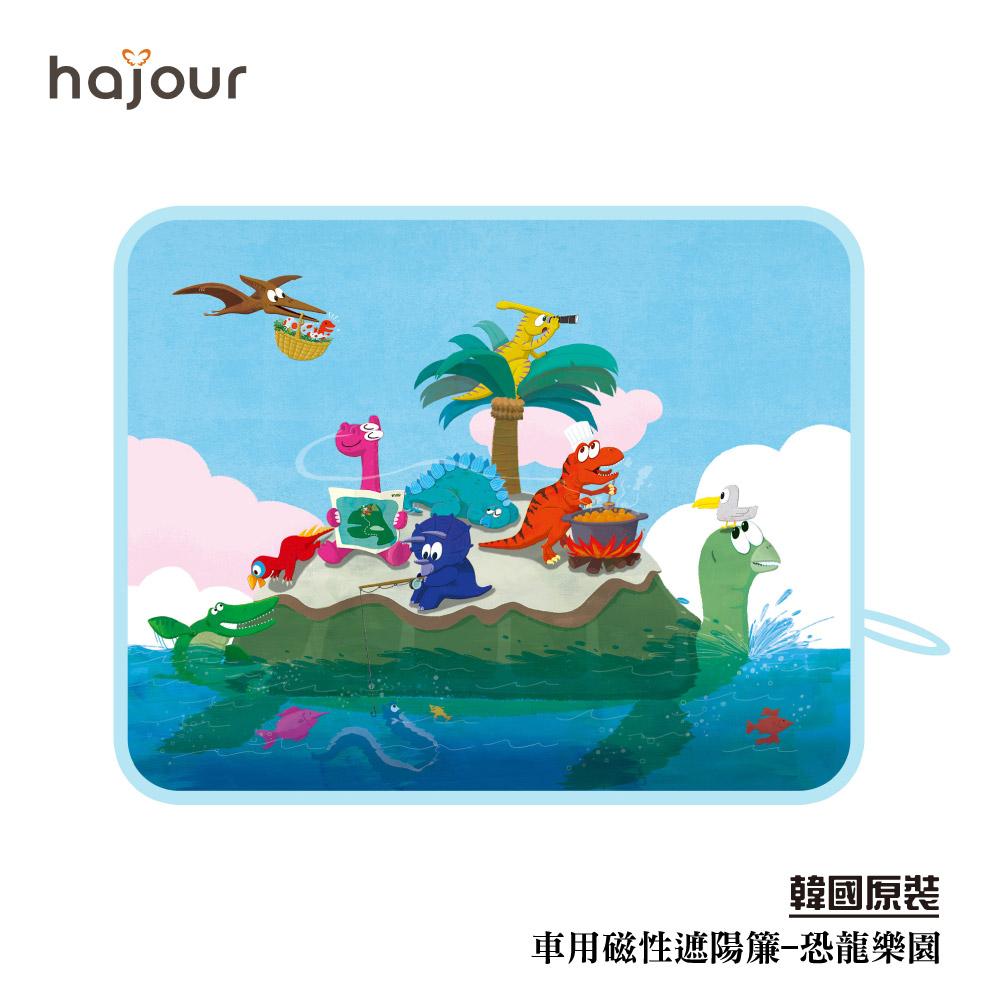 【Hajour】韓國原裝進口 車用磁性遮陽簾-恐龍樂園