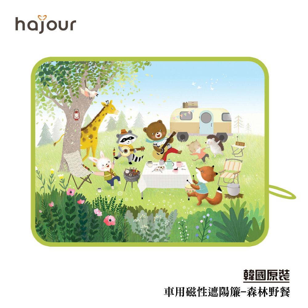 【Hajour】韓國原裝進口 車用磁性遮陽簾-森林野餐