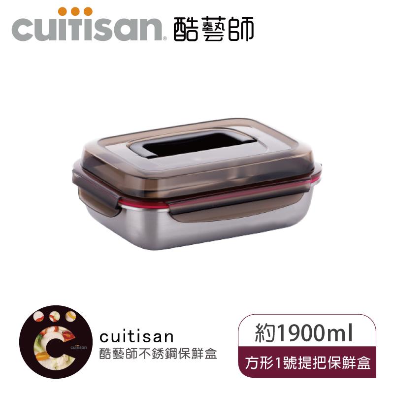 Cuitisan 酷藝師  304可微波不鏽鋼1900ml 花神系列-提把1號