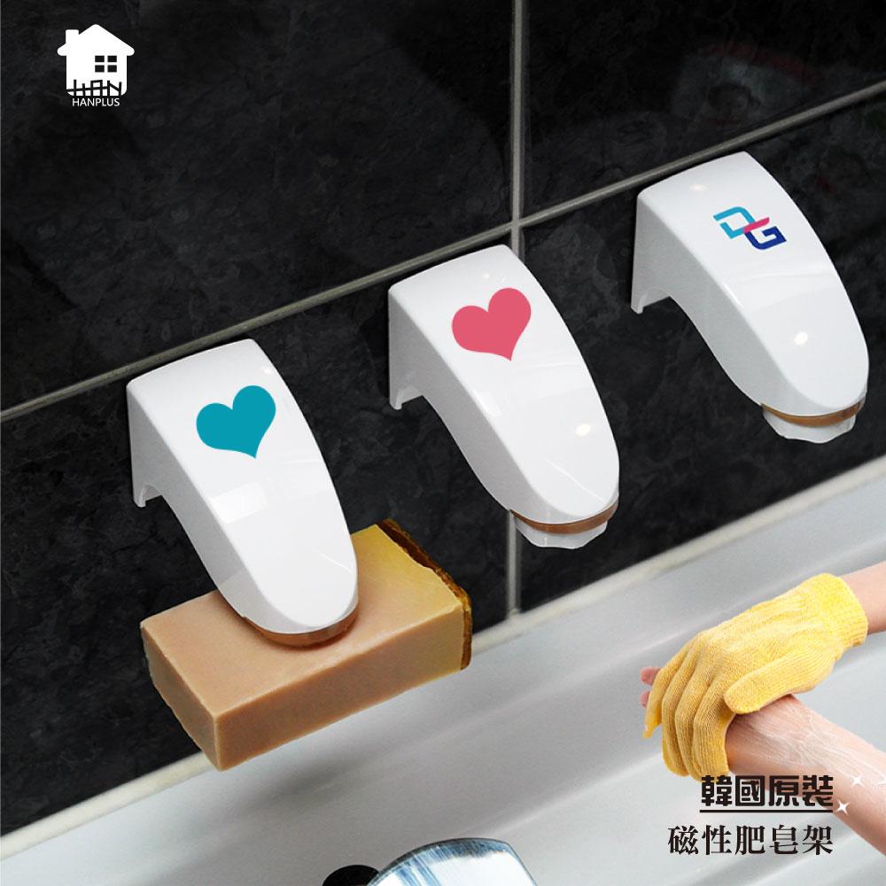 韓國愛韓家磁性肥皂架