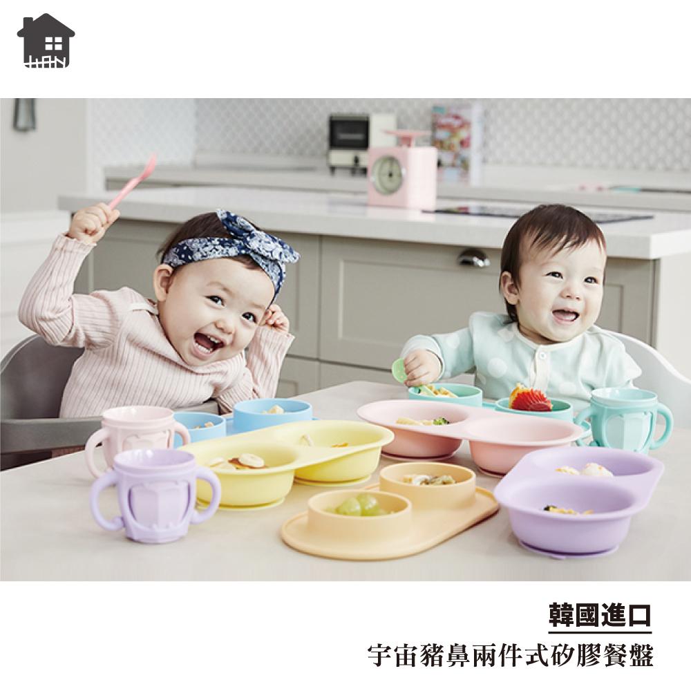 宇宙豬鼻兩件式矽膠餐盤/嬰幼兒兒童餐盤
