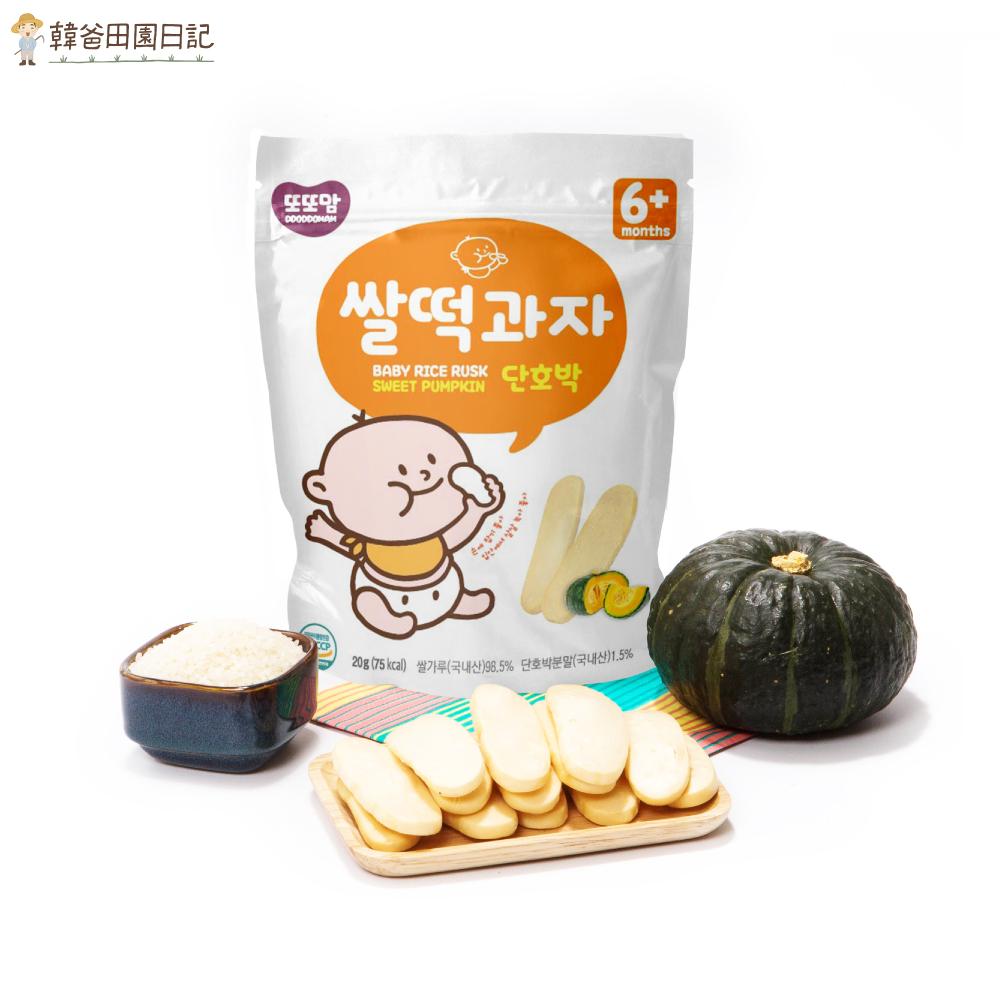韓爸田園日記-米片片米餅