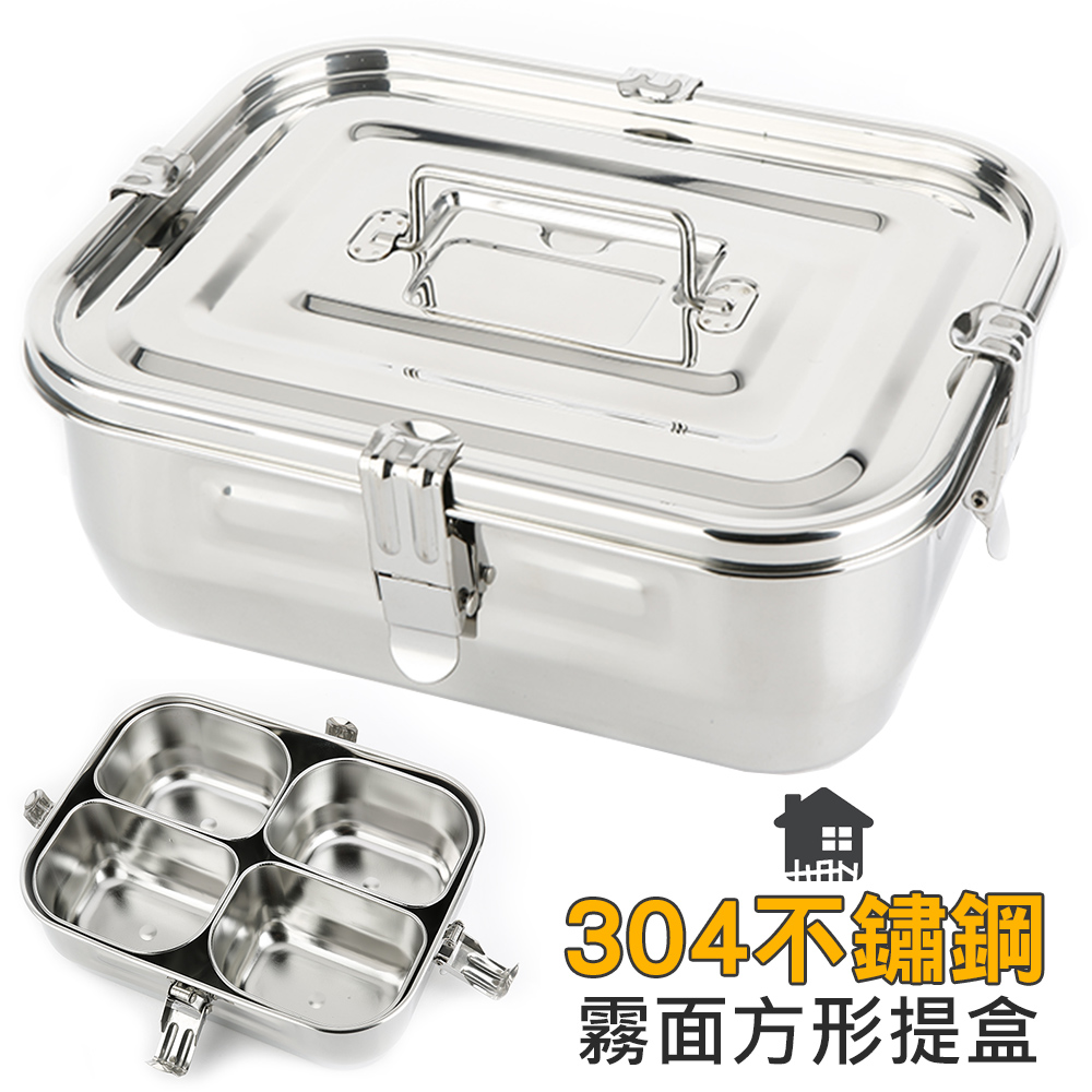 韓國hanplus不鏽鋼304餐具系列-霧面方形提盒