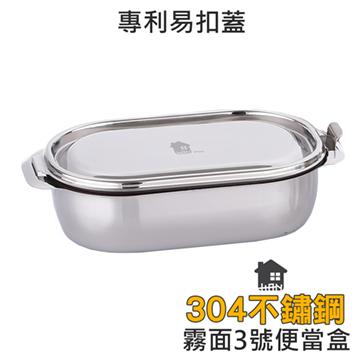 韓國hanplus不鏽鋼304餐具系列-霧光3號款(約600ml)