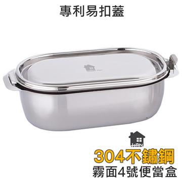 韓國hanplus不鏽鋼304餐具系列-霧光4號款(約1000ml)