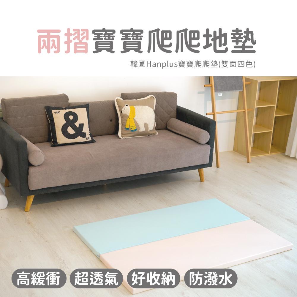 韓國原裝進口 可愛 Hajour 哈茱兒 車用磁性遮陽簾-櫻花露營