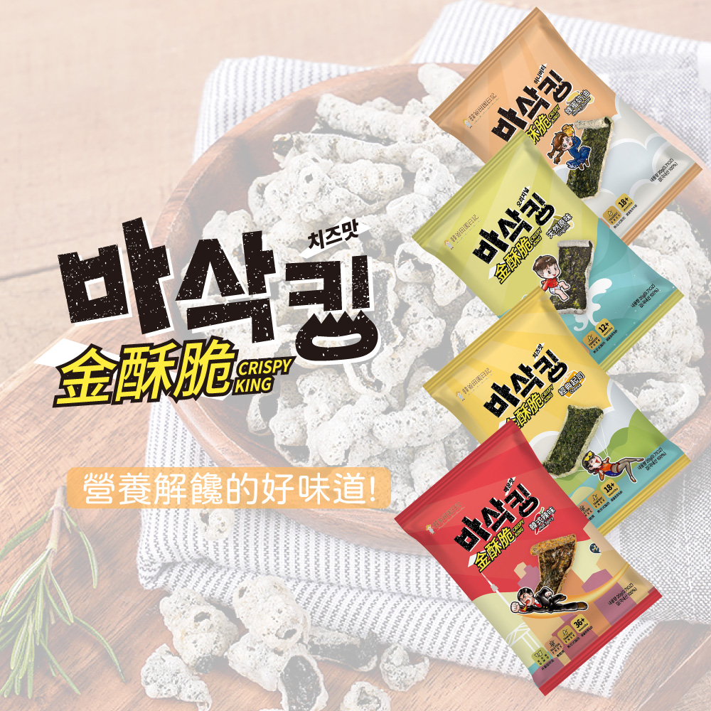 韓爸田園日記-金酥脆海苔片-四種口味(20g/包) -團購用