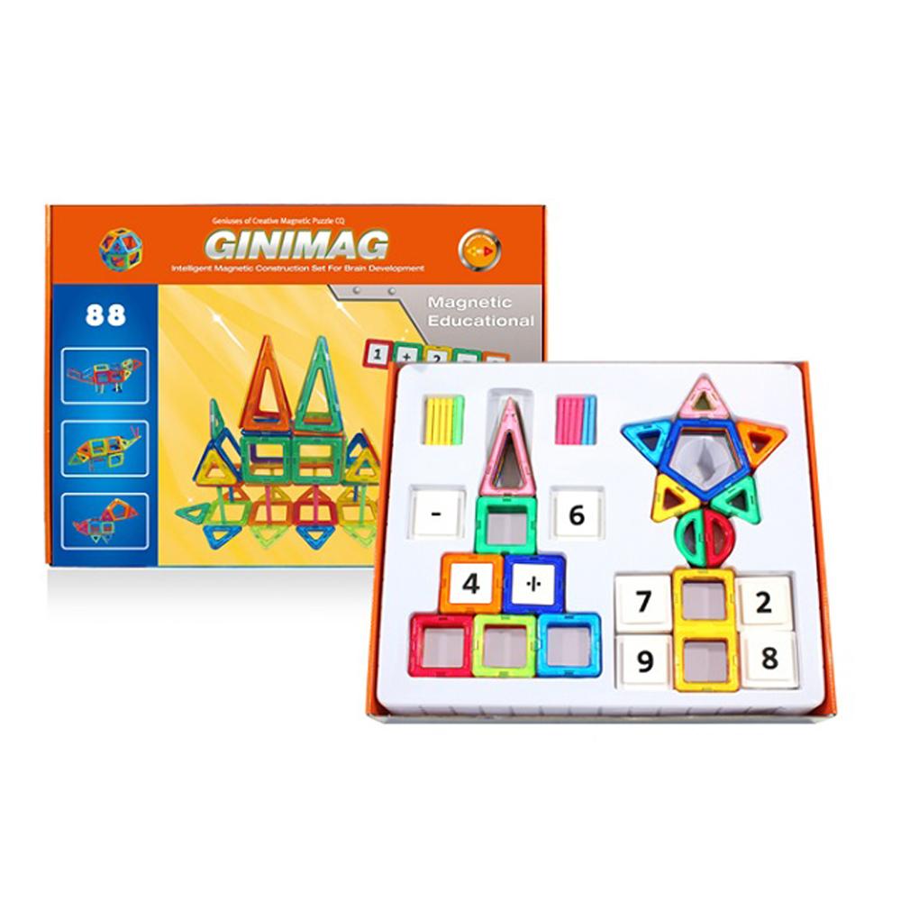 88片GINIMAG 磁性建構片 積木 益智玩具 磁鐵玩具 (Magformers相容)