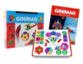 122片GINIMAG 磁性建構片 積木 益智玩具 磁鐵玩具 (Magformers相容)