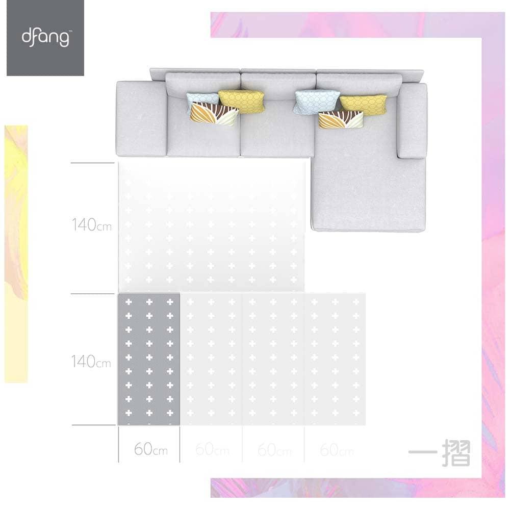HANPLUS x dfang 寵愛寶貝果凍地墊 白十字(一摺)