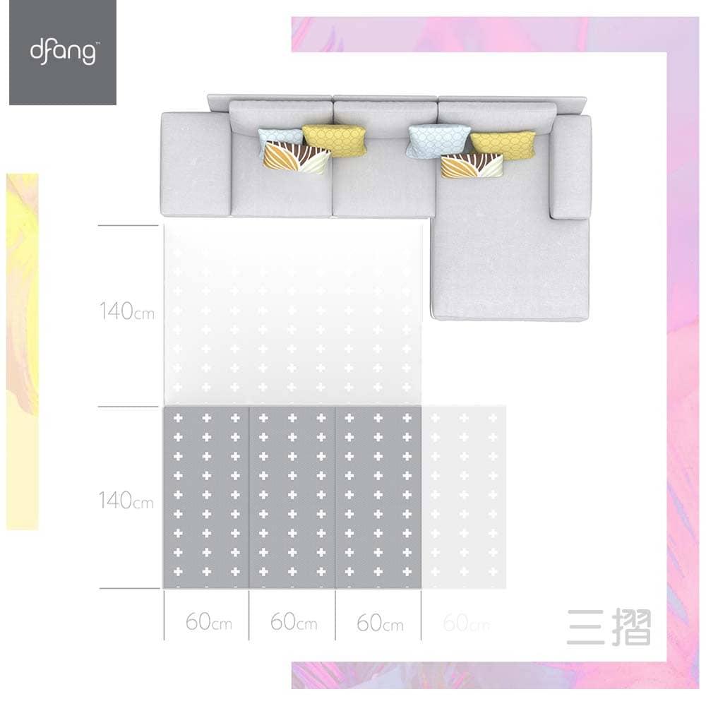 HANPLUS x dfang 寵愛寶貝果凍地墊 白十字(三摺)