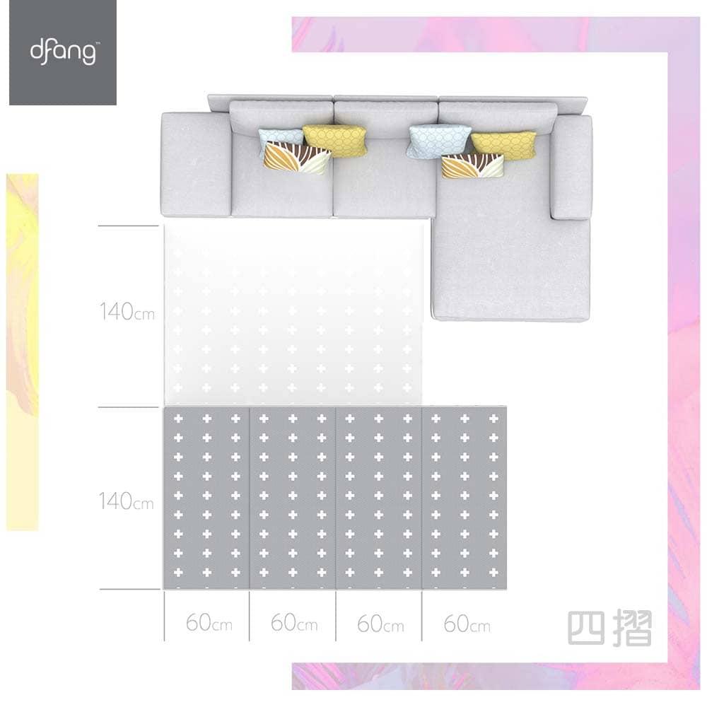 HANPLUS x dfang 寵愛寶貝果凍地墊 白十字(四摺)