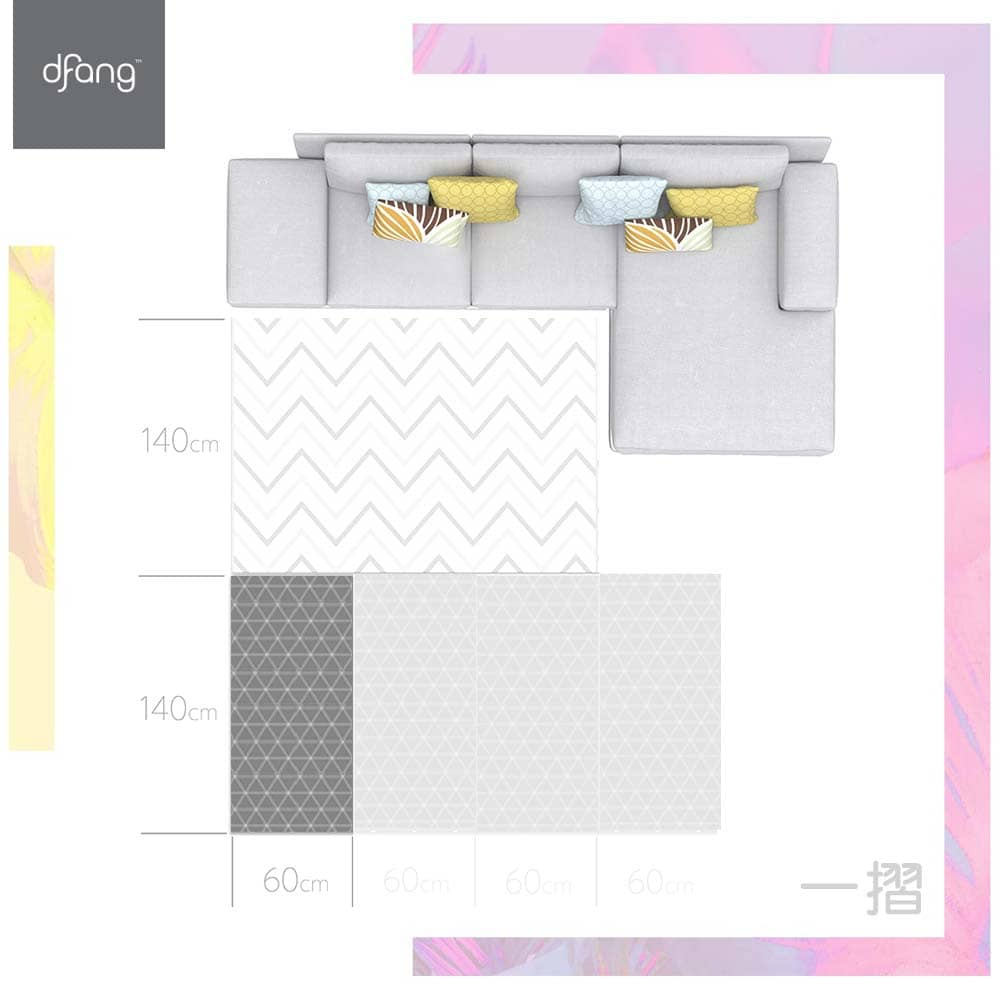 HANPLUS x dfang 寵愛寶貝果凍地墊現代灰(一摺)