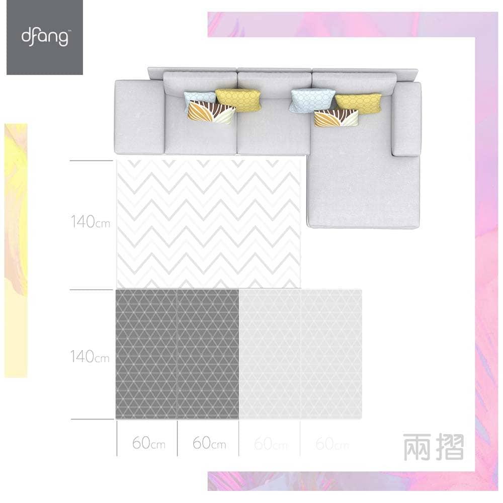 HANPLUS x dfang 寵愛寶貝果凍地墊 現代灰(兩摺)