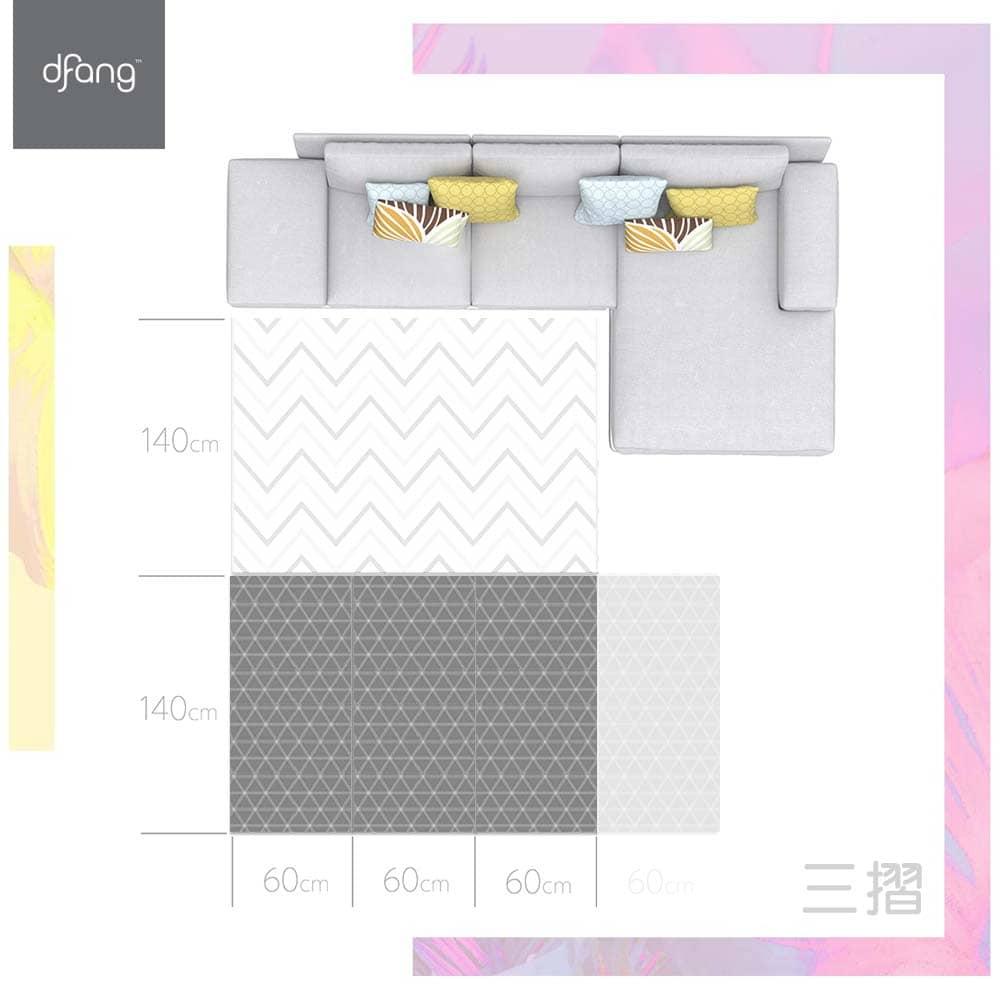 HANPLUS x dfang 寵愛寶貝果凍地墊 現代灰(三摺)