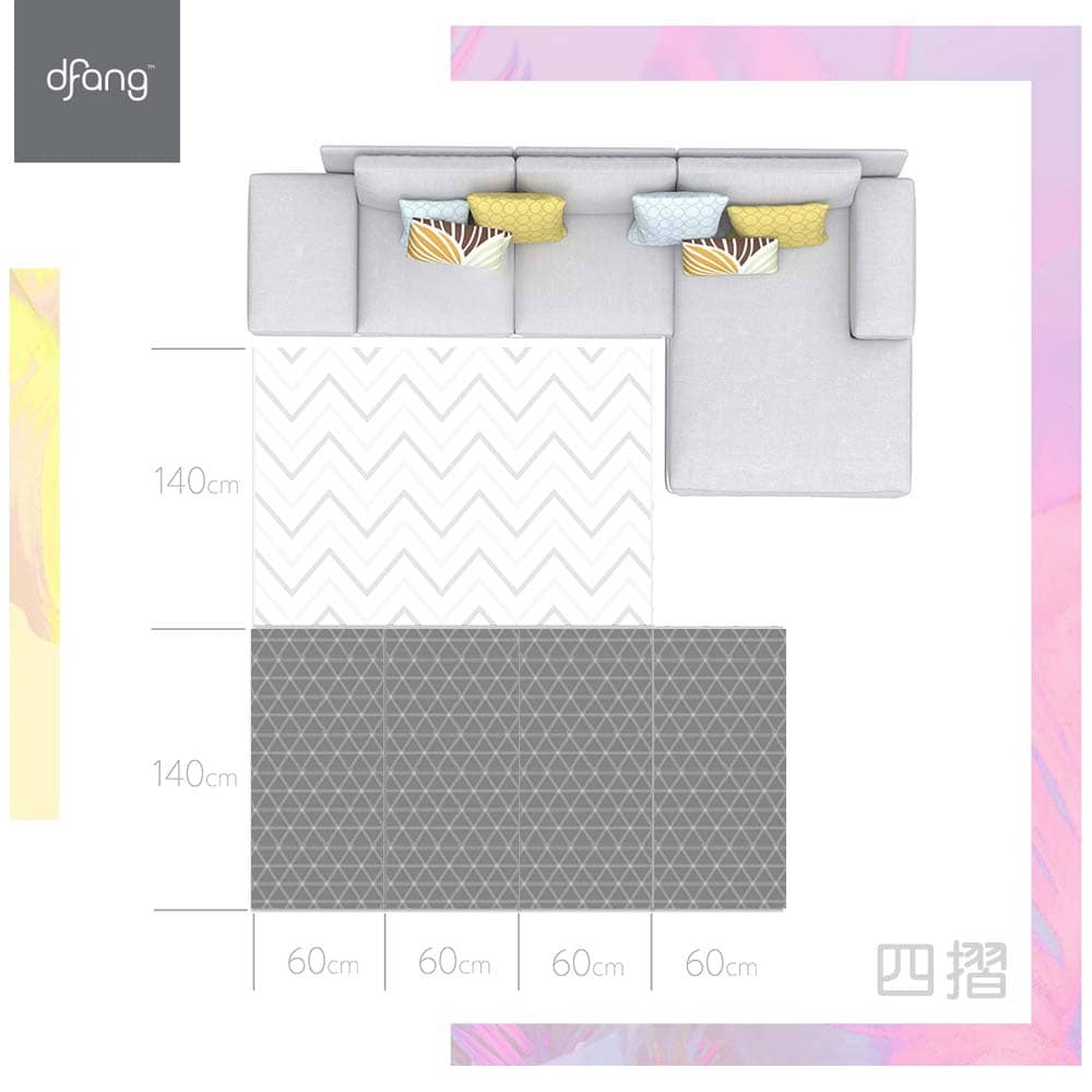 HANPLUS x dfang 寵愛寶貝果凍地墊現代灰(四摺)