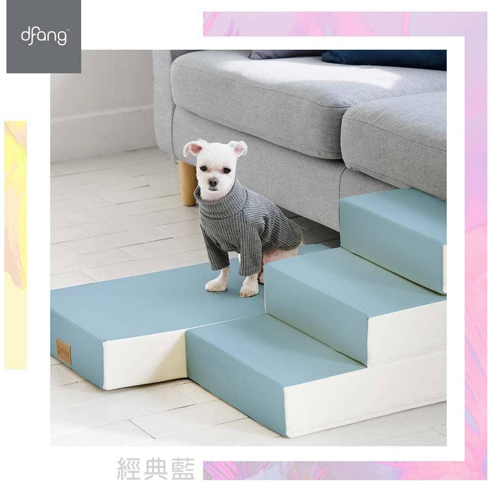 HANPLUS x dfang 寵愛寶貝果凍地墊成長樓梯-經典藍