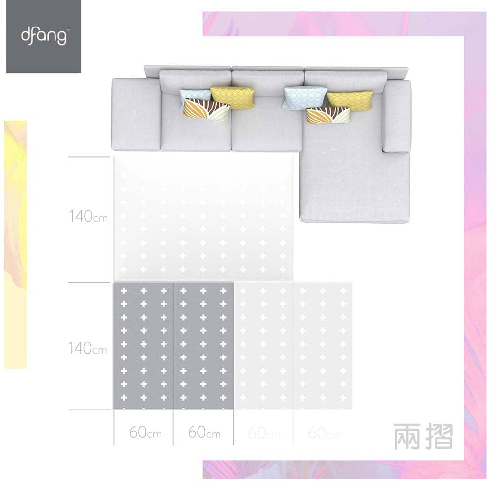 HANPLUS x dfang 寵愛寶貝果凍地墊 白十字(兩摺)