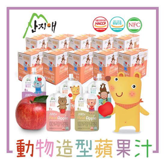 韓爸田園日記-動物造型100%蘋果汁(一箱10包)