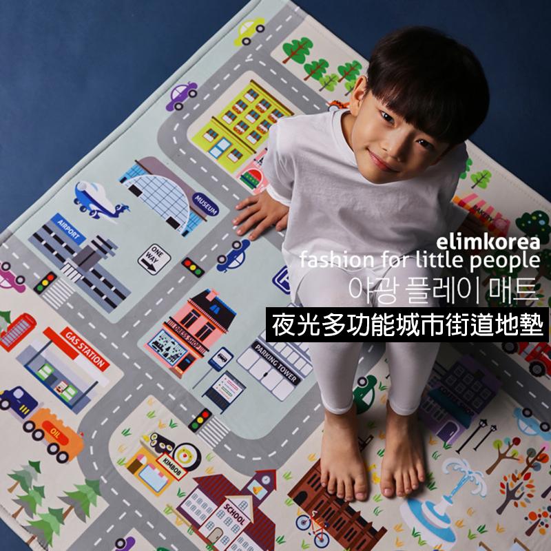 限量出清-【韓國進口】夜光多功能防塵蹣地墊/床墊/遊戲墊 城市街道款