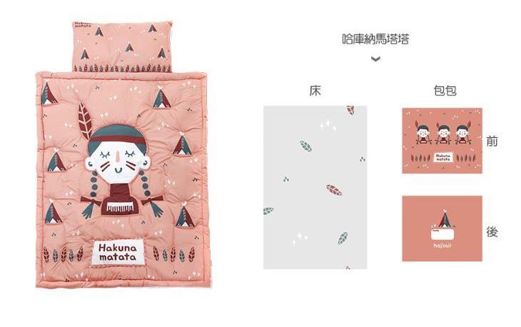 限量出清-【韓國Hajour】哈茱兒 環遊世界雲朵收納棉被組(四款可選)