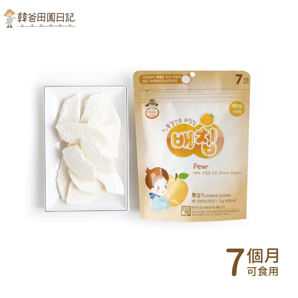 [限時特價] 韓爸田園日記-寶寶乾水果片(水梨片)